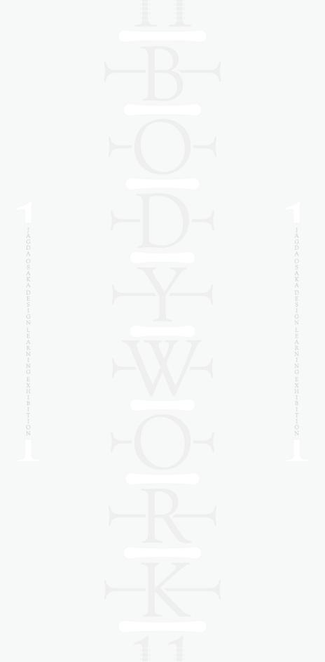 http://www.heiwapaper.co.jp/shop/images/bodywork.png